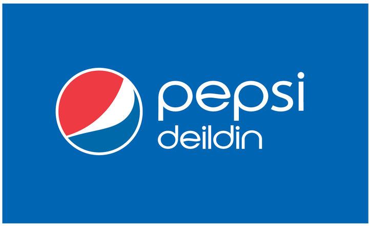 http://www.freewebs.com/iauk/Pepsi.jpg
